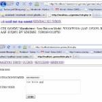 GAMMU dan Kode PHP Siap Pakai